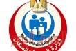 زايد تستعرض تحليل بيانات الوضع الوبائي في مصر.. نسبة الذكور من المصابين 61% والإناث 39%: الصحة: تسجيل 69 حالة إيجابية جديدة لفيروس كورونا..و6 حالات وفاة