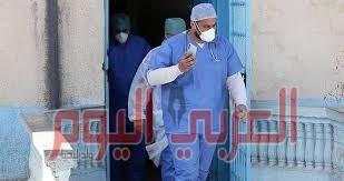 الصحة: ارتفاع حالات الشفاء من مصابي فيروس كورونا إلى 348 وخروجهم من مستشفى العزل: تسجيل 139 حالة إيجابية جديدة لفيروس كورونا..و 15 حالة وفاة