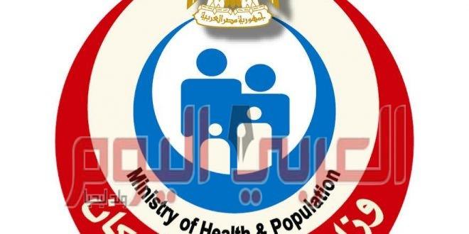 وزيرة الصحة تستعرض تحليلًا لحالة مصابين فيروس كورونا المتواجدين بالمستشفيات.. وخدمات الدعم النفسي للمصابين والفرق الطبية: الصحة: تسجيل 149 حالة إيجابية جديدة لفيروس كورونا..و7 حالات وفاة