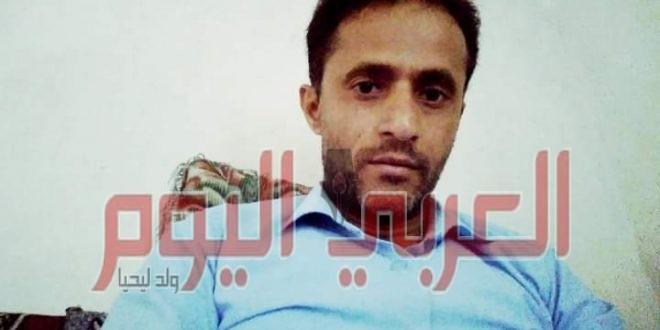 الزلزال الأبيض.. بقلم صدام الزيدي – اليمن