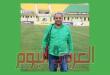 عبودة عبد ربه كروان التعليق المصري