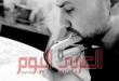 لِعطرك سبعة الوان ……… شعر // أحمد هاشم الشماع