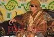 بن نايل عامر عبد الله القذافي يكتب : فقرة من الجزء الثالث [ حدود عمل المقاومة الشعبيةالباسلة ] من منشور مواطن ليبي بعفسة كندرتي
