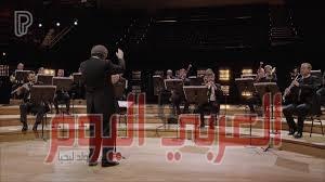 تحت ظروف غير تقليدية… أوركسترا باريس تعود للعزف مجددا بعد غياب