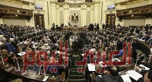 إصابة جديدة بكورونا فى البرلمان المصري