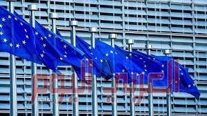 الاتحاد الأوروبي: لا بد من خفض التوتر حول سد النهضة ومستعدون لدعم المفاوضات