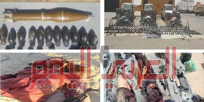 القوات المسلحة تواصل ضرباتها المتلاحقة للعناصر التكفيرية بشمال سيناء