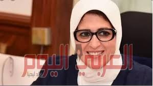 """وزيرة الصحة المصرية تطلق """"قوافل علاجية"""" لتوزيع المستلزمات العلاجية والوقائية من """"كورونا"""" للمنازل"""