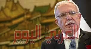 وزير الخارجية الفلسطيني: موقفنا واضح… لا مفاوضات مع إسرائيل