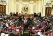 مصر… البرلمان يوافق على تعيين مستشار عسكري لكل محافظة وتغيير اسم وزارة الدفاع