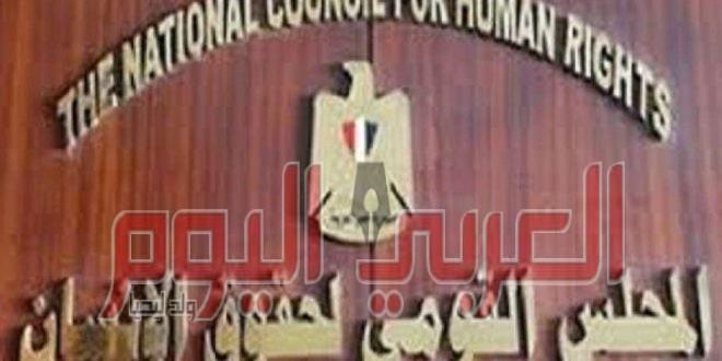"""مكتب شكاوي المجلس القومي لحقوق الإنسان يطلق خدمة """"واتس آب"""""""