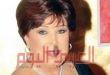المخرجة نور ارناؤوط وايبلا تنعيان رجاء الجداوي