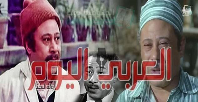 أشرف الريس يكتب عن: ذكرى رحيل إبراهيم سعفان