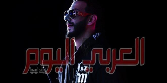 """الفنان المغربي """"حمزة الفضلي"""" يصدر """"الدرهم"""""""