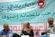 قراءة إبداعية في نادي الشعر باتحاد الكتاب التونسيين لديوان الشاعرة زليخة عوني (هويتي عشقي)