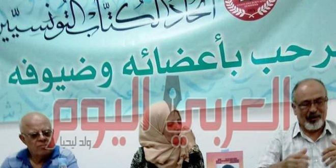 قراءة إبداعية في نادي الشعر باتحاد الكتاب التونسيين لديون الشاعرة زليخة عوني (هويتي عشقي)