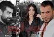"""بإحساس عالى وصوت مميز .. رزان تتألق بأغنية """"موطنى"""" تهديها لشعب لبنان"""