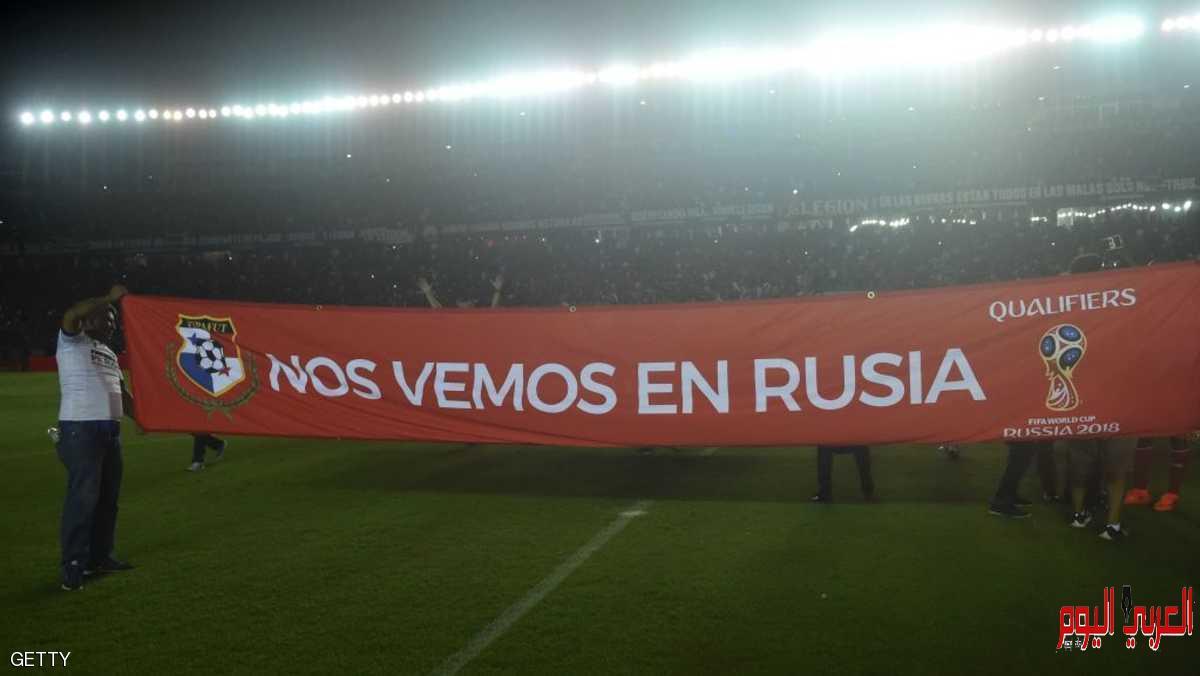 بنما.. يوم عطلة وطني احتفاء بالتأهل لمونديال روسيا