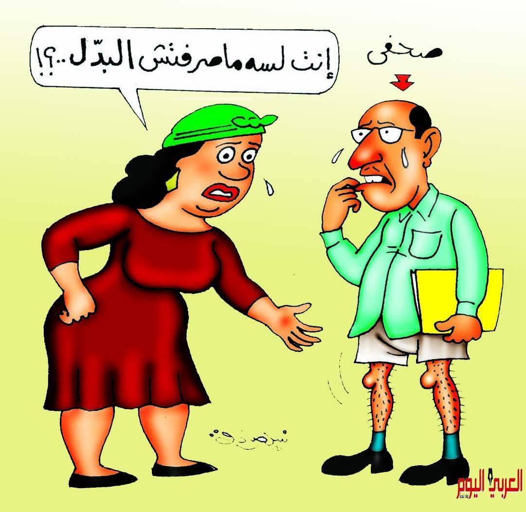كاريكاتير الفنان :نبيل صادق