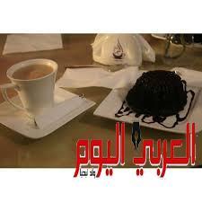مقهى كانون ….قصه قصيره للكاتب وليد العايش