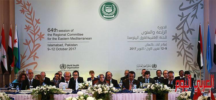 رئيس باكستان يفتتح الدورة الرابعة والستين لمنظمة الصحة العالمية في إسلام أباد