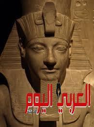 الفرعون حور محب