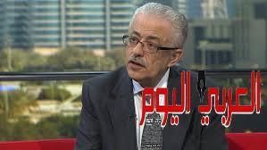 بيان حول تصريحات وزير التربيه والتعليم من اعلاميبن وصحفيين ومهتمين بالعمل المدني