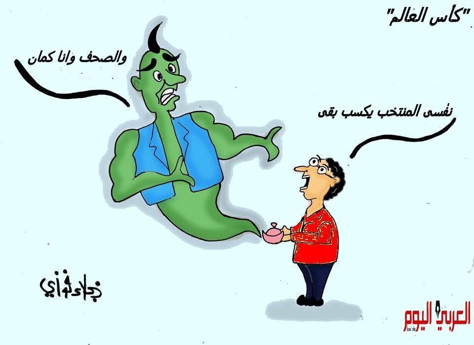 كاريكاتير .نجلاء فوزي