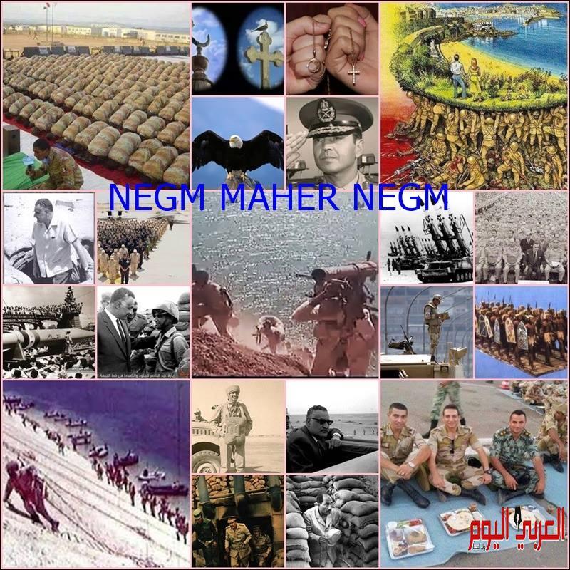 نجم ماهر نجم يكتب : ملحمة عبور اكتوبر..بلسان اسرائيل والعالم