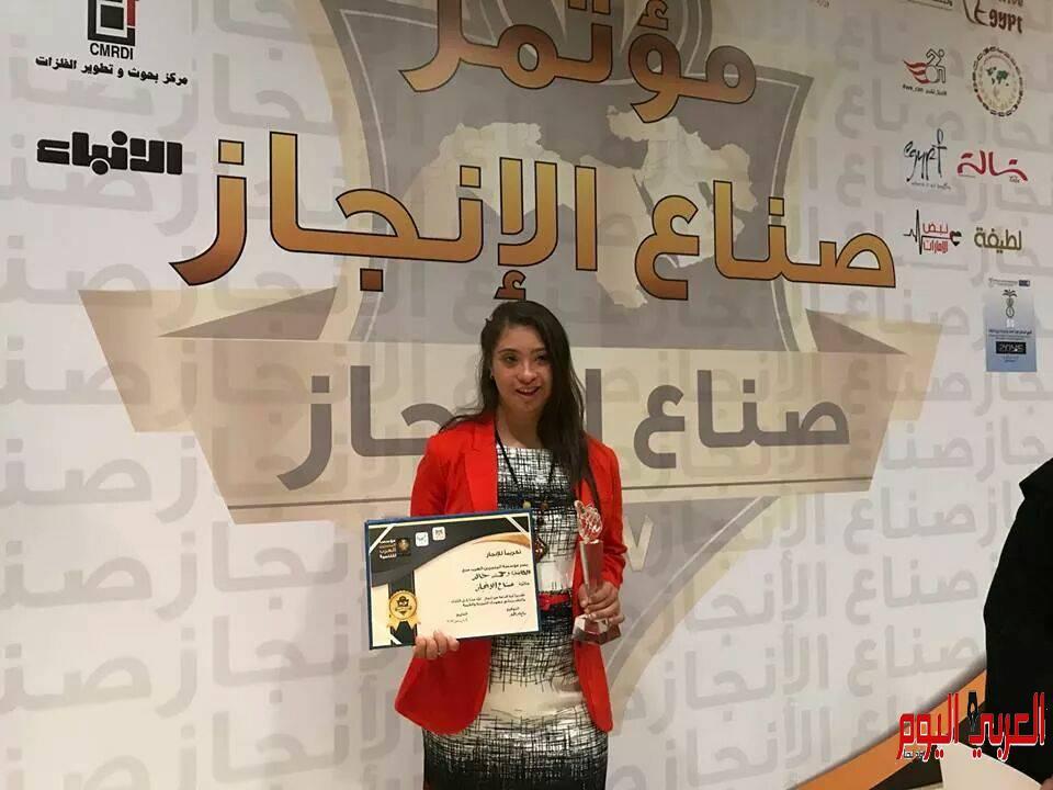 تكريم البطلة رحمة خالد خلال فعاليات إنطلاق مؤتمر صناع الإنجاز بالوطن العربي