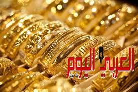 سعر الذهب اليوم فى مصر اليوم