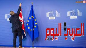 ديلى تلجراف: 60 مليار يورو قيمة التسوية المالية لخروج بريطانيا من الإتحاد الأوربي