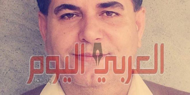 قلب مساكس بقلم الشاعر طاهر مصطفى العراق جريدة العربى اليوم الاخبارية