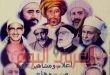 أعلام و مشاهير سوهاج استعدادا لاحتفالات المحافظة بعيدها القومي وذكرى انتصاراتها على الحملة الفرنسية