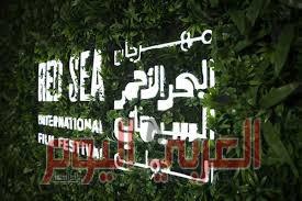 أحدهما سعودي والآخر مصري .. مهرجان البحر الأحمر السينمائي يعلن عن المشروعين الفائزين بمنحتي إنتاج بقيمة 500 ألف دولار