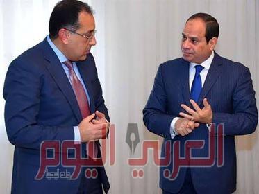مصر السلام : تطالب بالتحري عن موظفى الادارات المحلية وحقيقة ثرواتهم