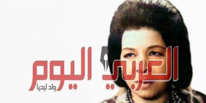أشرف الريس يكتُب عن: ذكرى ميلاد زوزو حمدى الحكيم