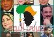 """الخميس.. مؤسسة المرأة الأفريقية تحتفل بنصر أكتوبر فى صالونها الثقافى """"كونى أنتِ"""""""