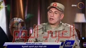 قائد حرس الحدود المصري: أنقذنا 11 تركيا من الغرق