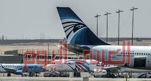 مصر للطيران تطرح تخفيضات كبيرة على بعض رحلاتها