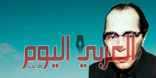 أشرف الريس يكتُب عن: ذكرى ميلاد عبد الرحمن الخميسى