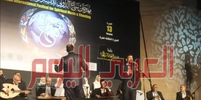 شعبة الإنشاد الدينى بالموسيقى الشعبية تشارك فى مهرجان سماع الدولى بدورته ١٣