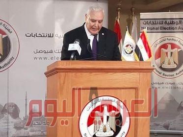 مؤتمر صحفي لإعلان نتيجة المرحلة الأولى لانتخابات مجلس النواب