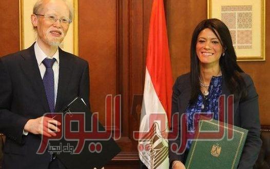 منحة يابانية بقيمة 9.5 مليون دولار لدعم مصر فى مواجهة كورونا