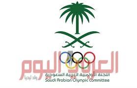 الأولمبية السعودية تنظم منتدى حول تجارب القيادات النسائية رياضياً بالتعاون مع اتحاد التايكوندو الدولي