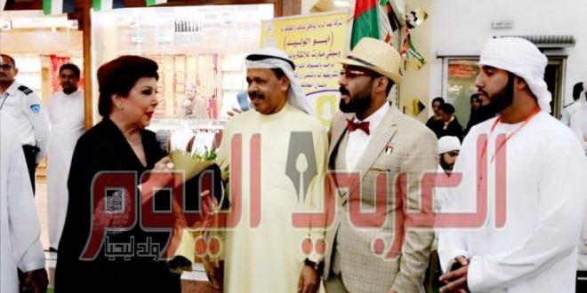 """""""الجائحة"""" فيلم لـ سالم العامري يتناول جزء من حياة """"الجداوي"""" قبل رحيلها"""