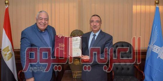 تكريم خاص للواء محمد الشريف محافظ الإسكندرية من اتحاد كمال الاجسام