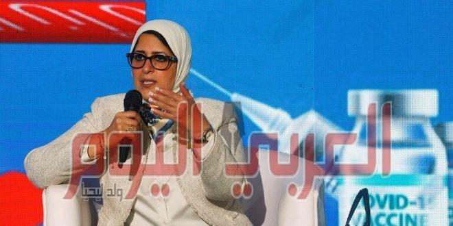 وزيرة الصحة المصرية تطلق حملة التلقيح ضد كورونا