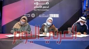 بهدف تطوير صناعة الأفلام في المملكة وتمكين المواهب السعودية لإثراء المحتوى السينمائي: هيئة الأفلام السعودية تطلق 28 مشروعاً سينمائياً جديدًا