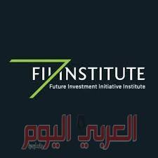 السعوديه :مؤسسة مبادرة مستقبل الاستثمار تستخدم تقنية حديثة لتقديم تجربة الواقع الممتد خلال البث الحي للمؤتمر
